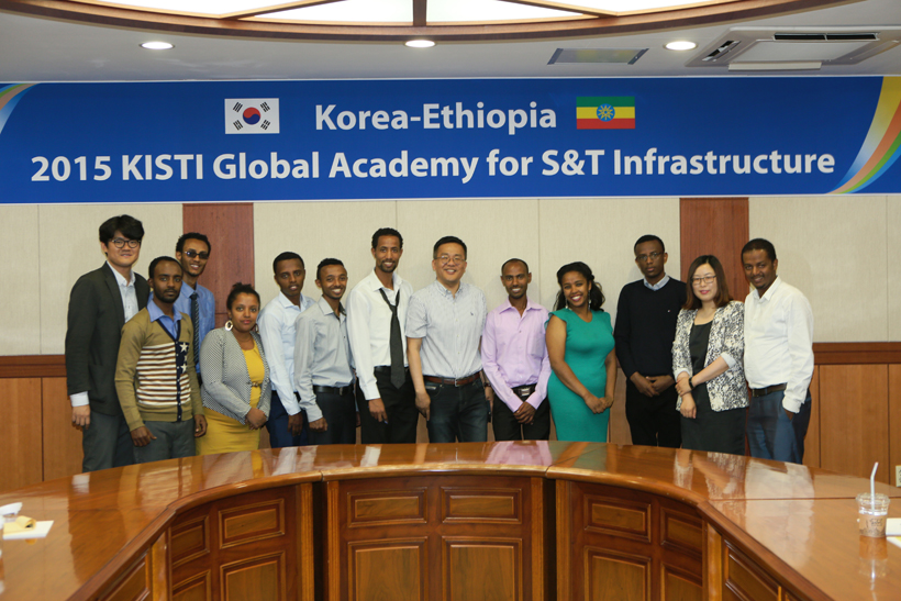2015 KISTI Global Academy for S&T Infrastructure