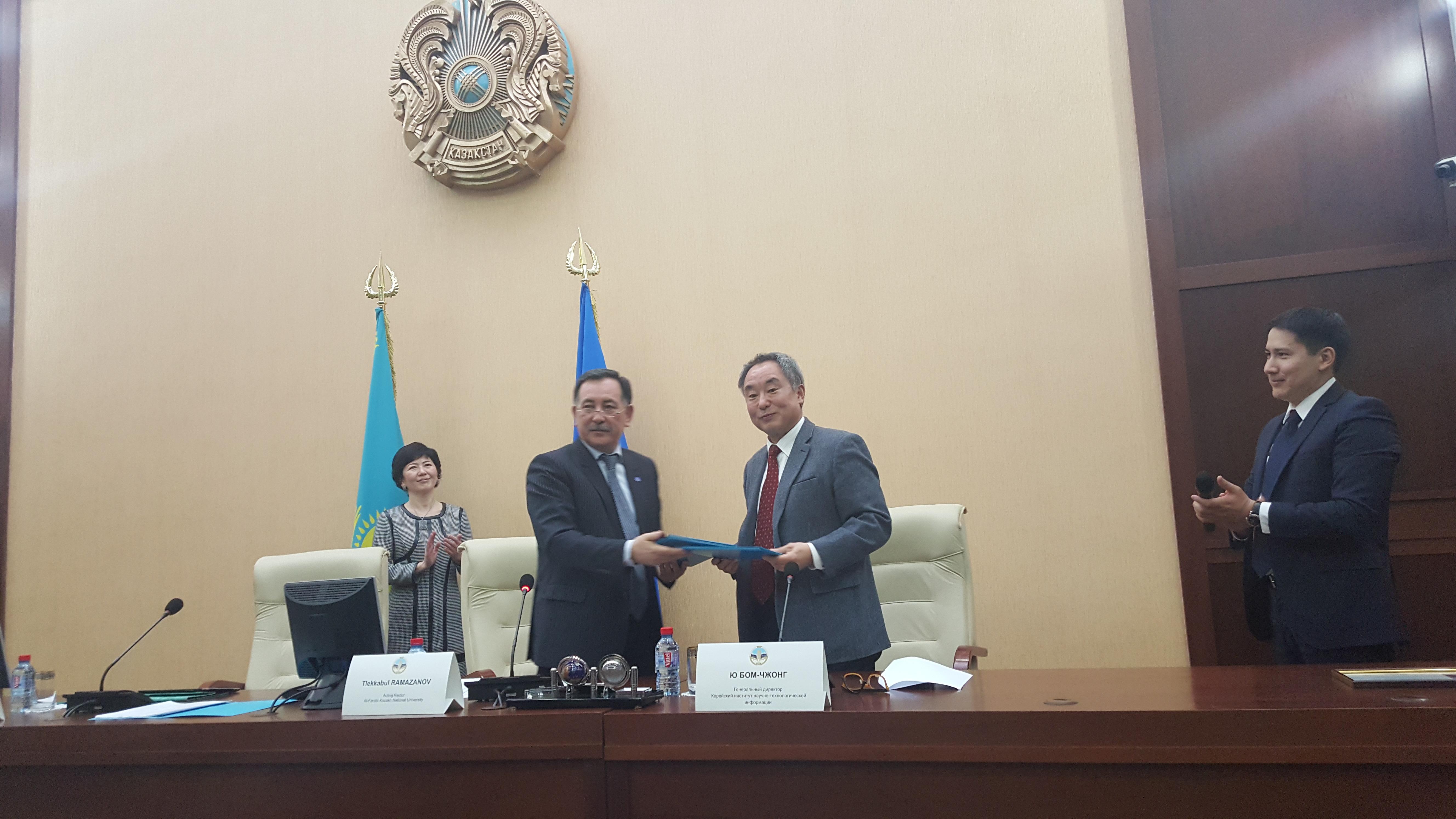 MoU with AL-Farabi Kazakh National University