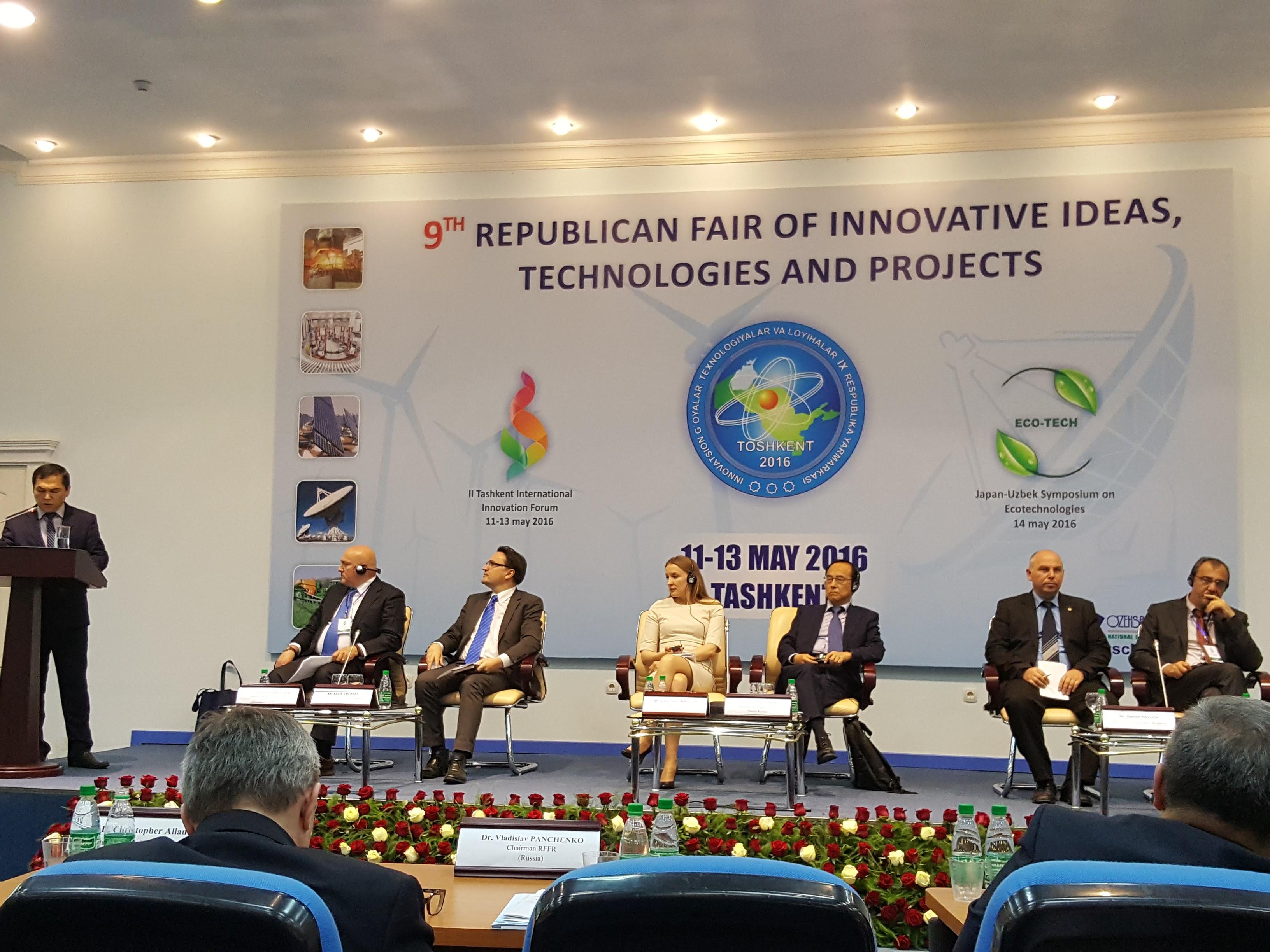 Uzbekistan International Innovation Forum