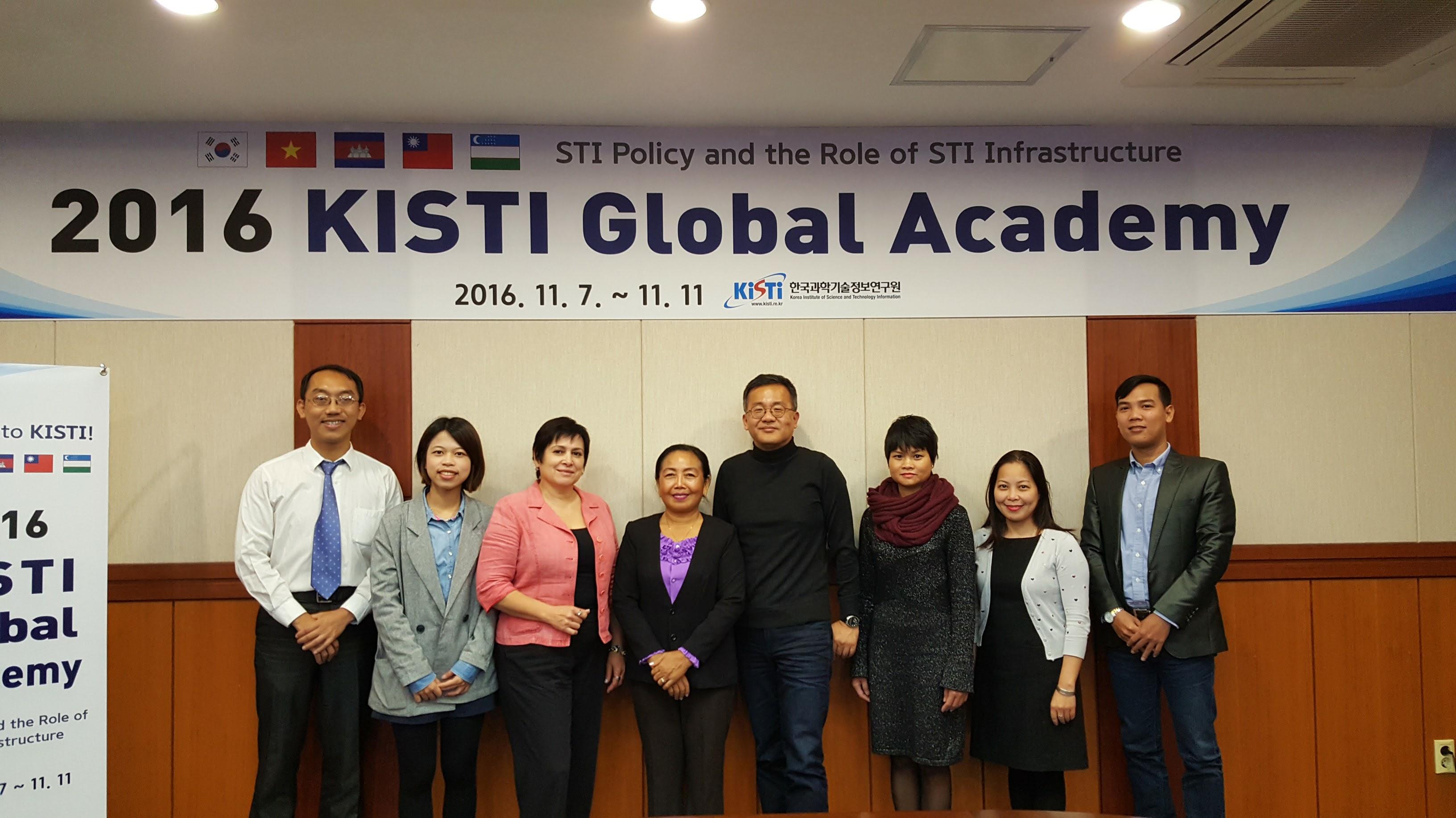 KISTI organized  2016 KISTI Global Academy
