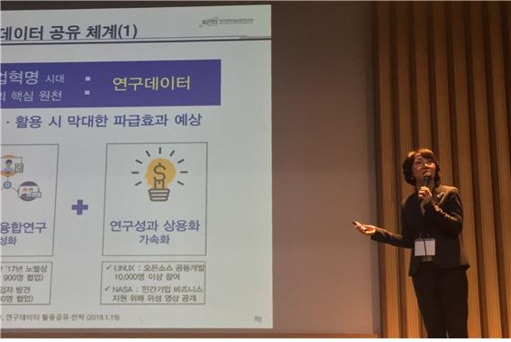 한국과학학술지편집인협의회 총회 및 컨퍼런스에서 발표하는 최희윤원장 사진