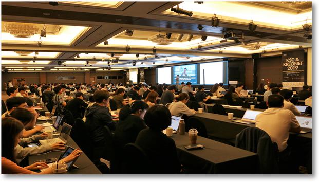 2019년 한국 슈퍼컴퓨팅 컨퍼런스 및 국가과학기술연구망 워크숍 이미지