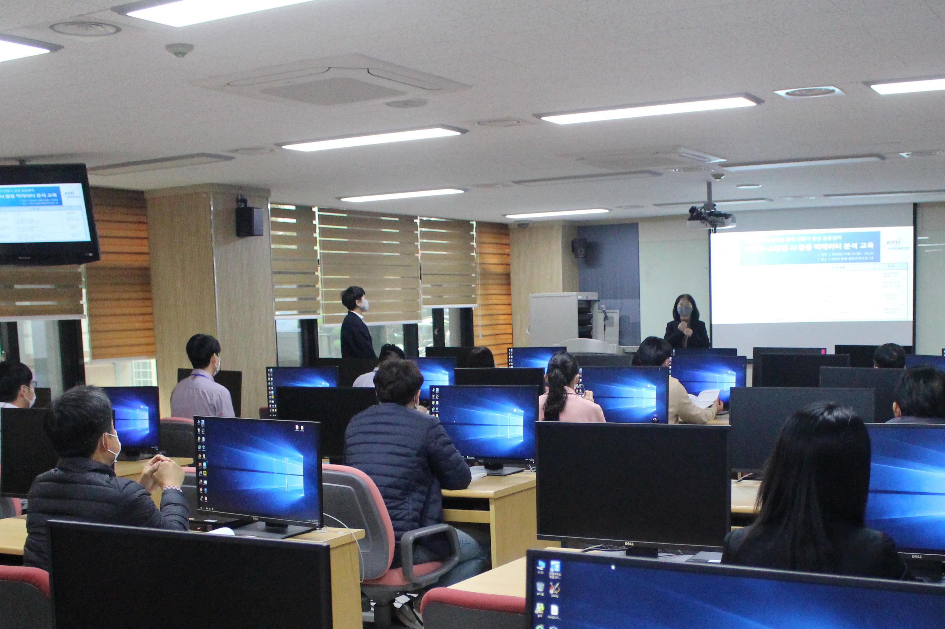KISTI, 소방 맞춤형 빅데이터 분석 교육과정 추진