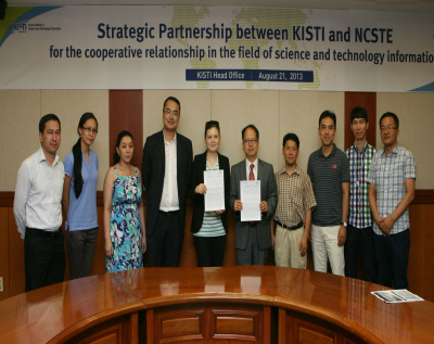 KISTI concluded MoU with NCSTE
