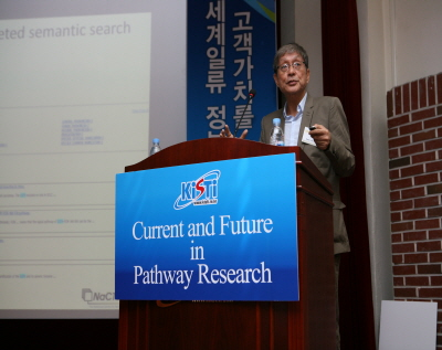 International Workshop on Pathway Research