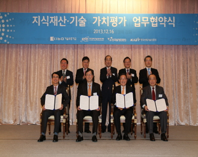 KISTI Shakes hands with Presidential Council on IP, Dec. 16th