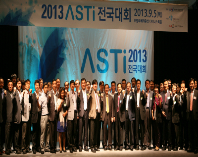 2013ASTI General Meting was held in Daejeon.