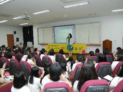 2016 찾아가는 교육기부 '레인보우토크' 안동 길원여고 편