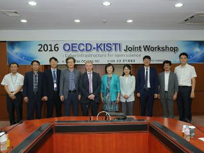 OECD-KISTI 국제워크숍