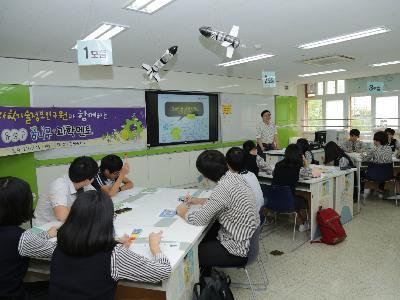 2016 꿈나무과학멘토 방문 과학강연 관평중 편