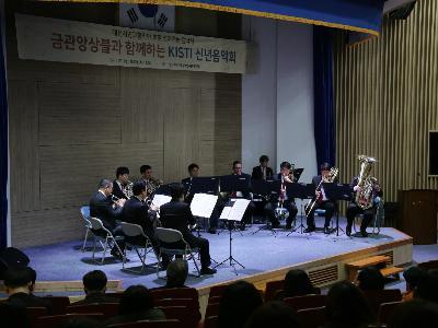 대전시립교향악단 초청「찾아가는 음악회」개최