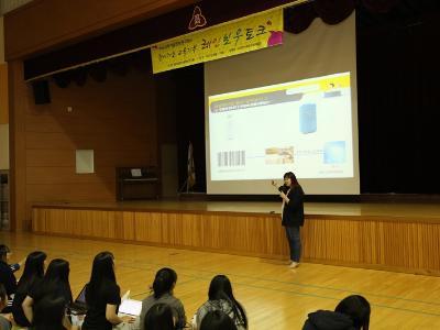 2017 찾아가는 교육기부 「레인보우토크」 '서산여고'편