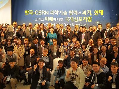 The 10th Anniversary Ceremony of Korea-CERN Collaboration