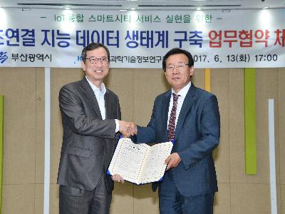 Cooperation with Busan City  for builing up SMART City
