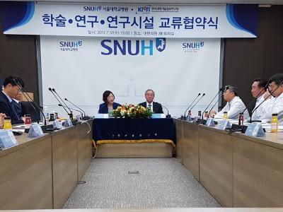 MoU with Seould National University Hospital