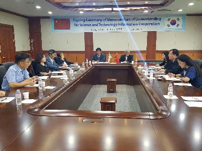 Discussion with Shanghai Academy of Science and Technology on STAR(Science & Technology Information Analysis for R&D)-Value