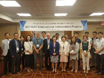 KISTI held a session for international collaboration projects during UKC 2017