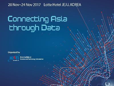 Asia Data Week 2017 개최