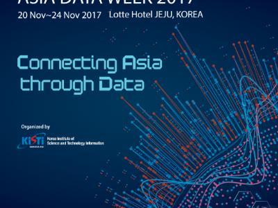 KISTI,'아시아 데이터 위크 2017'개최