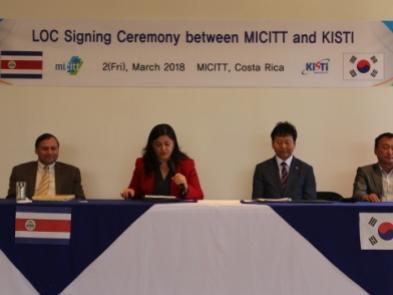 KISTI, 코스타리카 국가과학기술정보관리 혁신 견인