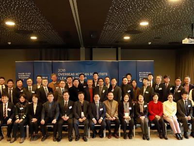 Korean Scientists and Leaders Forum in Spain