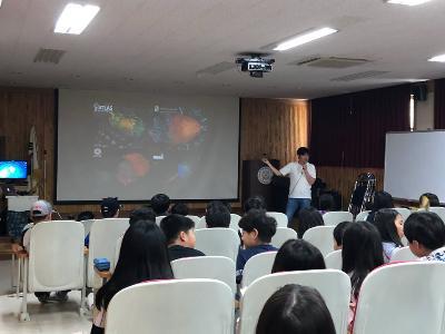 2018 KISTI와 함께하는 「꿈나무 과학멘토」 방문과학강연 '배울초 5학년'편