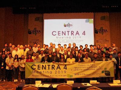 KISTI, '사이버인프라 국제 연구협력 회의'열어