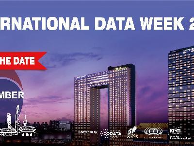 International Data Week 2021, KISTI 유치 확정