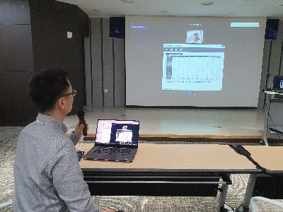 KISTI, KNOM 2020 학술대회 비대면 개최