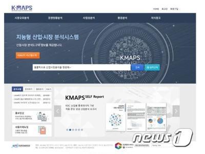 KISTI KMAPS awarded Good Contents Service Certification image