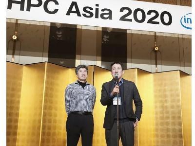 KISTI  will host HPC Asia 2021 image