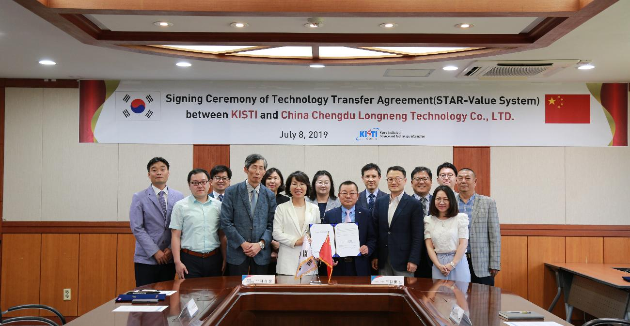 STAR-Value(Web-based technology valuation system) is transferred to China