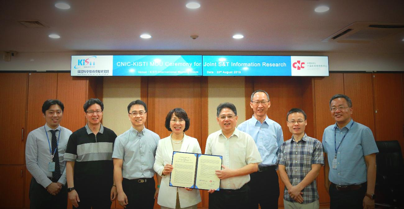 Cooperation with Computer Network Information Center of China