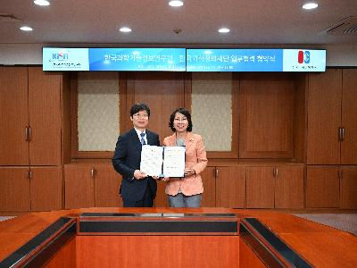 MoU with KOFAC to foster creatvie human resources image