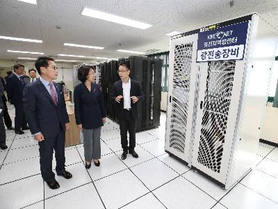 Opening of Chuncheon Regional Network Center of KREONET image