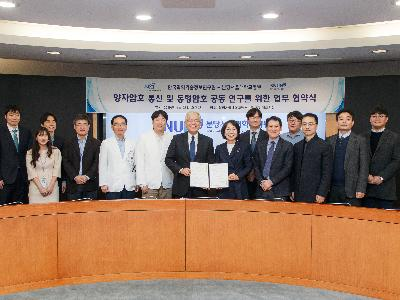 Joint Research with SNU Bundang Hospital on Quantum Cryptography Telecommunication image